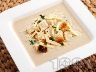 Вкусна пасирана крем супа от гъби, моркови, течна сметана, масло и авокадо